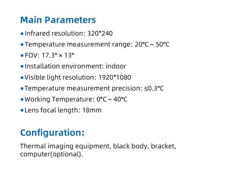 IQ AI Temperature Measurement