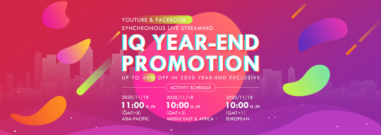 IQBoard 2020 Year-end Promotion