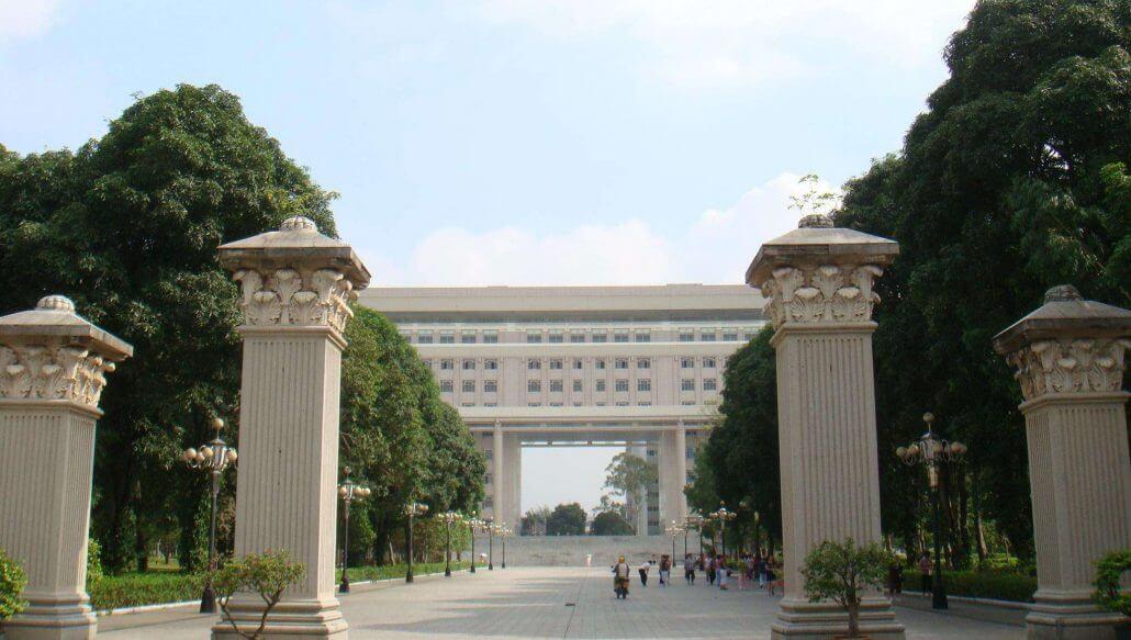 Case Study - Guangxi University
