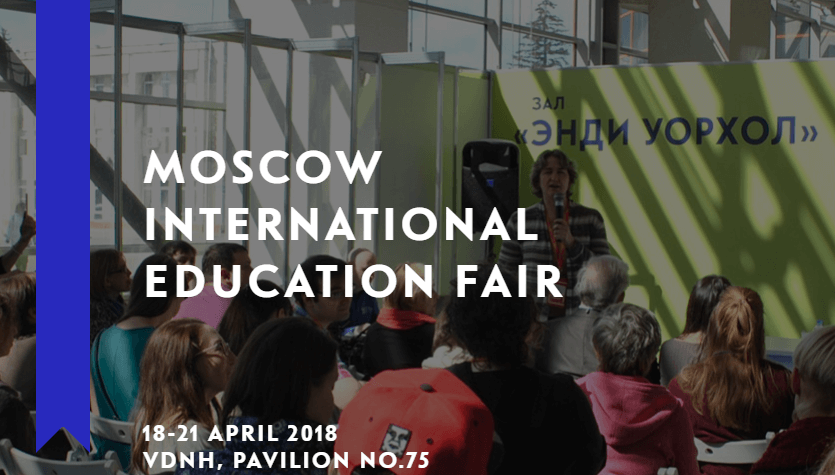 Invitation of MIEF 2018حInteracitve Education Solution Provider