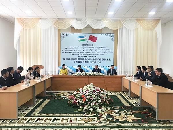 IQ participates in China foreign aid project and provides IQ Interactive Whiteboard to 1303 schools of Uzbekistan