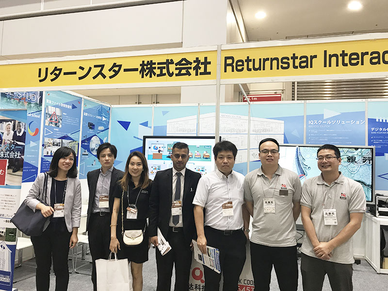 Interactive display technology leads future of education - IQ at EDIX Tokyo