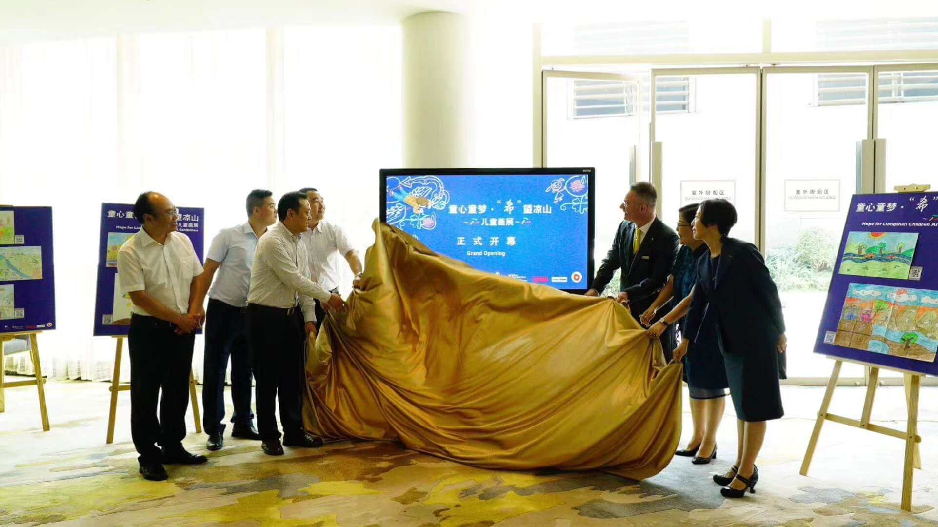 IQ Working with Hilton Hotel and XHEF with Liangshan children Art Exhibition